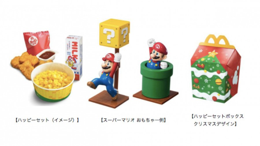 Mario Happy Set Toys