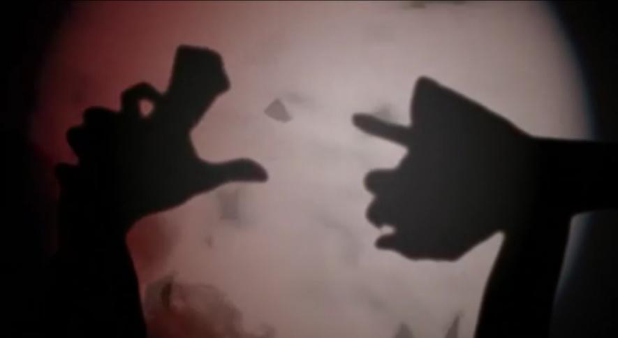 Mario Shadow Puppet