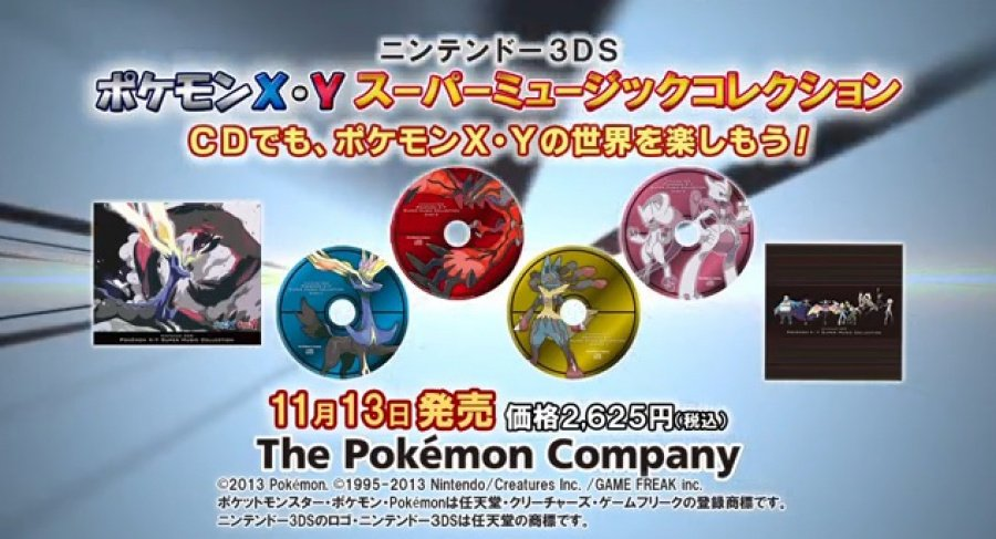 The disc version is Japan-only, unfortunately