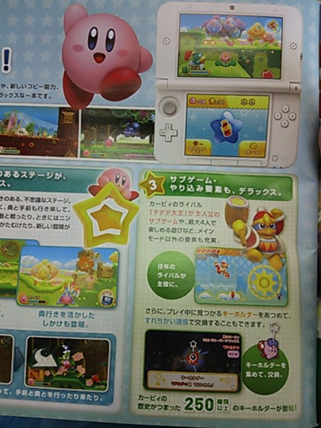 The bottom left appears to show an army of Kirbys