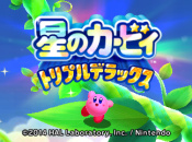 Kirby: Triple Deluxe Is Three Times More Fun Than Most Other 3DS Games