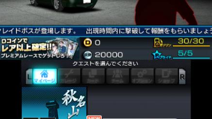 00016