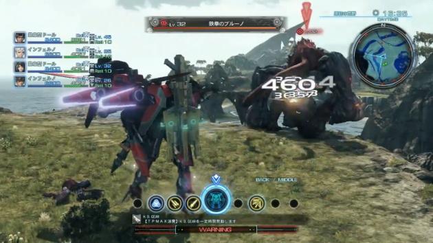 Monolith Soft X Combat