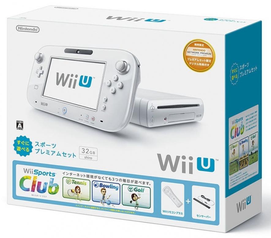 Wii U Sports Club Bundle