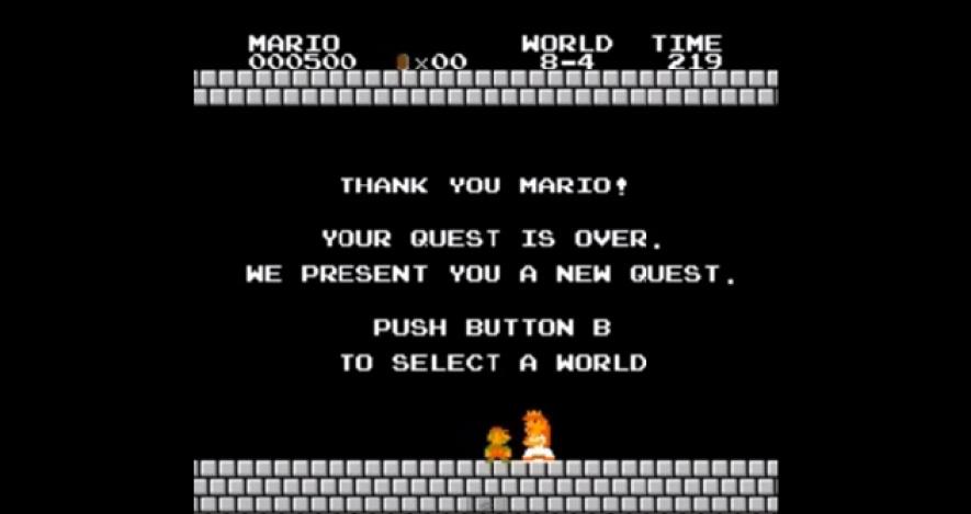 Mario 5020 N Pt Run