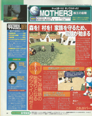 Mother31