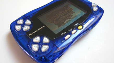 2002's SwanCrystal is the definitive version of the WonderSwan, and has seen its value rise sharply over the past decade