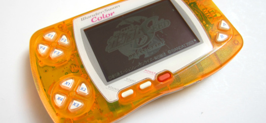 The WonderSwan Color improved on the original in almost every regard, but the FSTN reflective LCD screen is hard to see when not playing in a well-lit environment