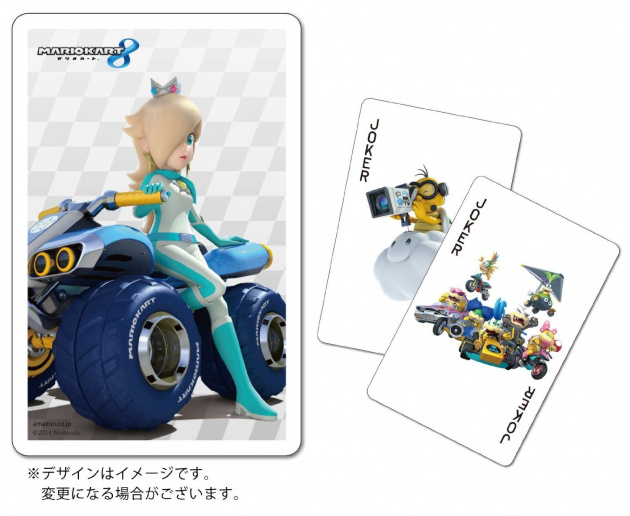 Rosalina Playing Cards