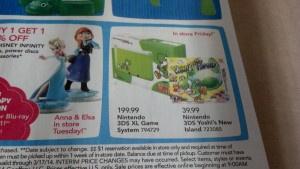 Toys R Us Yoshi 3 Ds Original