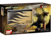 Take a Look and be Jealous of This Beautiful Monster Hunter 4 3DS XL
