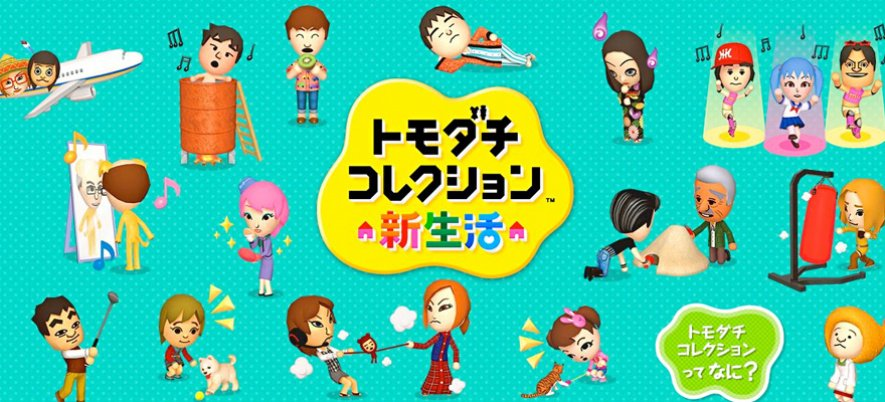 Tomodachi collection new life tests western waters with survey