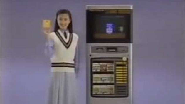 Famicom Disk Reader