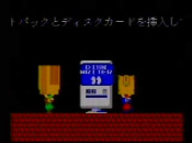 This Footage Of The Famicom Disk Writer Kiosk Is A Bit Awesome