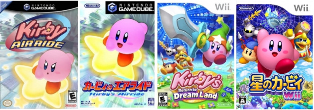 Nintendo Says It Makes Kirby Angrier for Western Box Art 139877017726