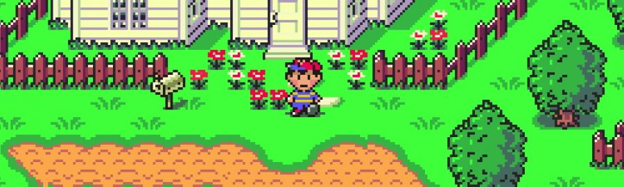 EarthBound - the subject of the first entry in the Boss Fight Books series