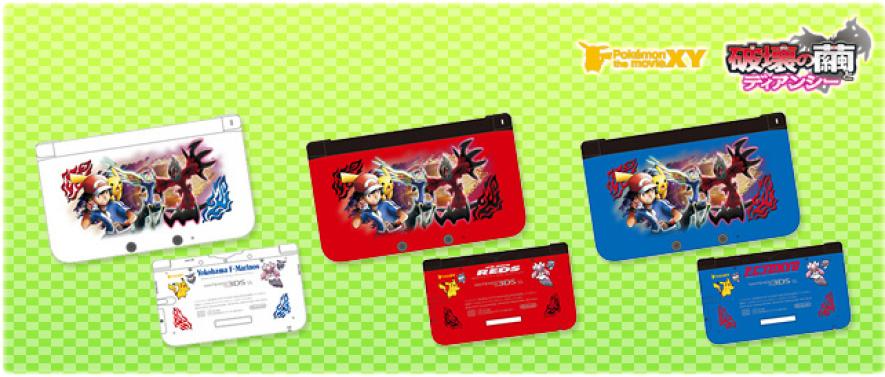 J LEAGUE 3 DS XL