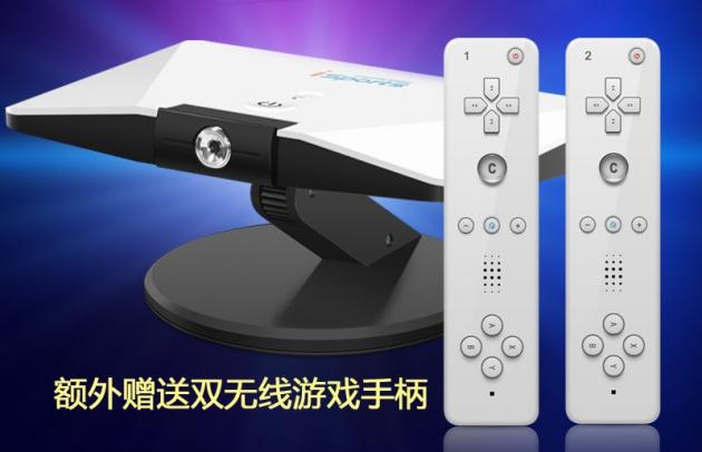 Xiao Bawang G20 Console 2- 720 X380