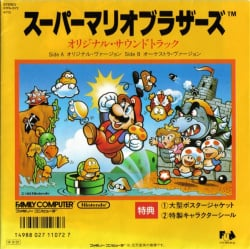 An original release of the Super Mario Bros. soundtrack