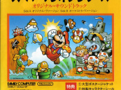 Book Series Will Take In-Depth Look at Original Super Mario Bros. Soundtrack