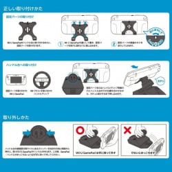 Handle Stand for Wii U