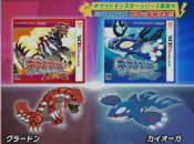 Pokémon Omega Ruby & Alpha Sapphire Footage Revealed