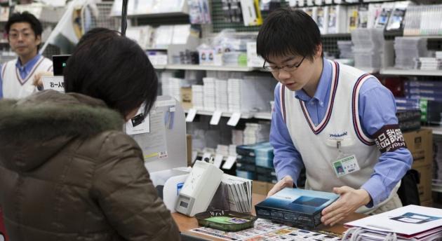 3 DS Retail Japan