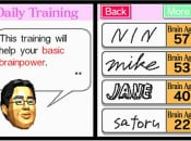 Dr Kawashima's Brain Training: How Old is Your Brain Now Free on European Wii U eShop