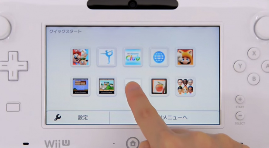 Wii U Quick Start EDIT