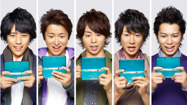 3 DS Japan Ad