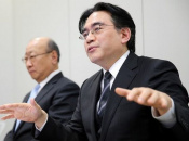 Nintendo Stock Value Climbs to Highest Point Since Late February