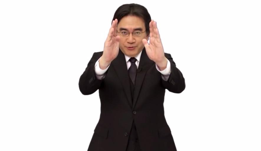 Iwata Direct