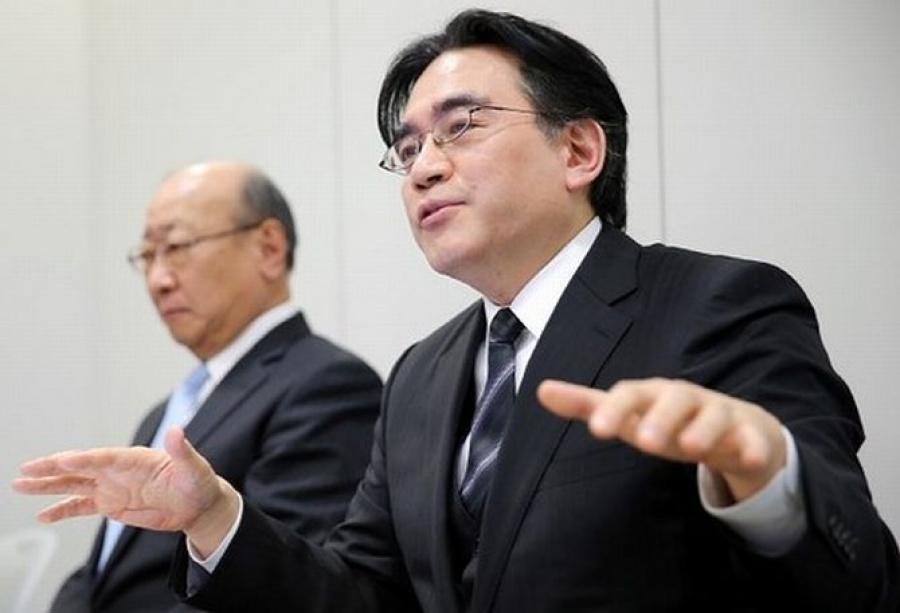 Iwata Meeting