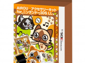 These Felyne-Themed 3DS XL Accessories are Ludicrously Cute