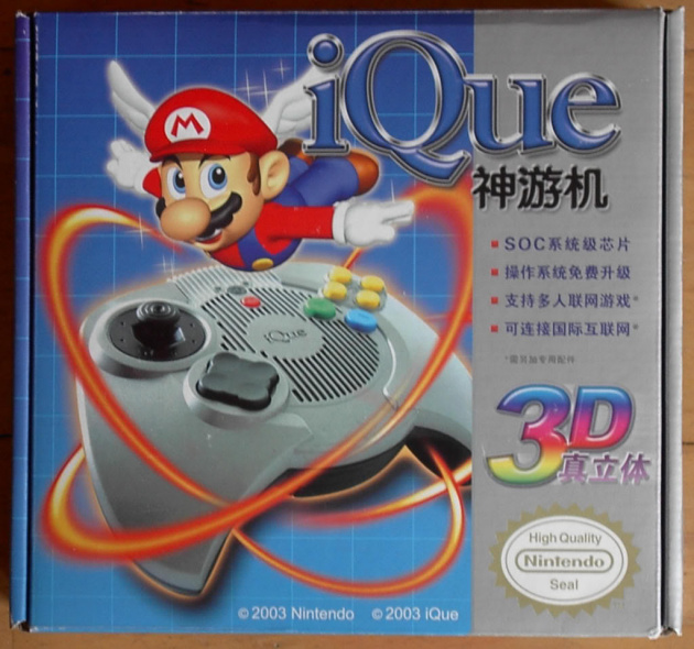 Ique 2