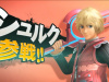 Xenoblade's Shulk Confirmed For Super Smash Bros. During Japanese Nintendo Direct