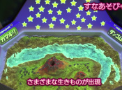 SEGA Announces Sand-Based Arcade Game, Probably Not Coming to Wii U