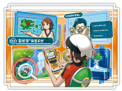 Here's A Closer Look at Pokémon Omega Ruby & Alpha Sapphire's PokéNav Plus