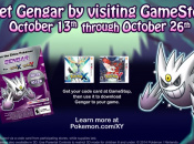 Shiny Mega Gengar Haunting Up North American GameStops Until 26th October