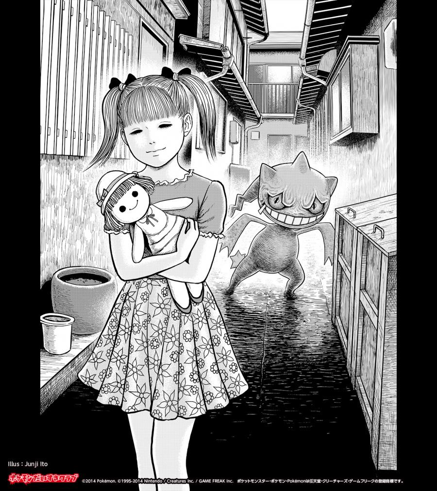 Creepy Pokemon2