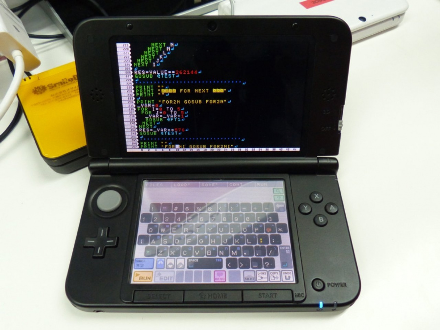 This is the DSiWare version on a 3DS XL