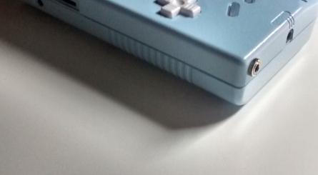 Gameboy 84