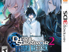 Shin Megami Tensei: Devil Survivor 2 Record Breaker Cover Art and Soundtrack CD Bonus Confirmed