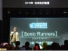 """Sonic Runners"" Rumours Prove True, But It's a Smartphone Game"
