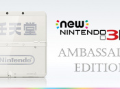Fresh Batch of New Nintendo 3DS Ambassador Emails Looks Set for Monday 12th January