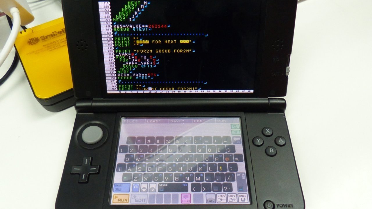 Petit Computer Getting Programmed Out of the 3DS eShop on