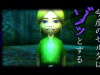 Nintendo Opts For Creepy and Mysterious Commercials to Promote The Legend of Zelda: Majora's Mask 3D