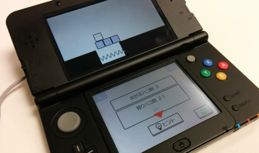 Box Boy, a recent low-cost 3DS download exclusive