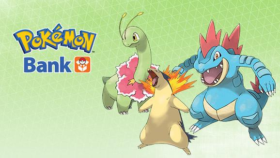 Pokemon Bank Giveaway