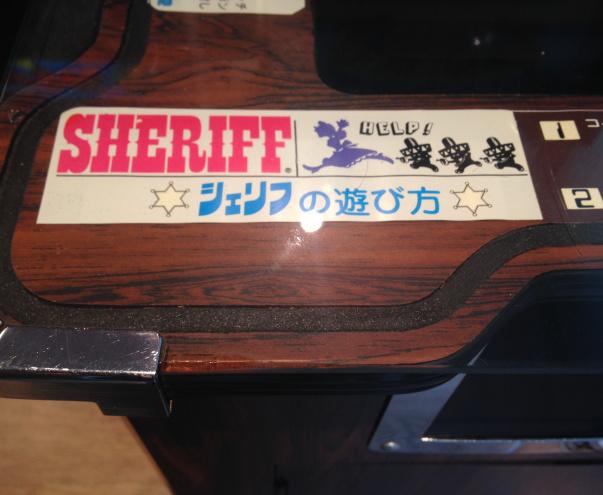 Sheriff 6